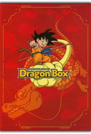Dragon Ball Z Dragon Box poszter