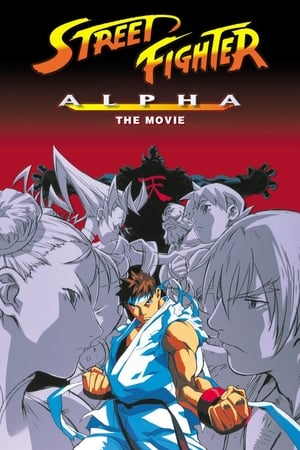Street Fighter Alpha - A film