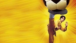 Shaolin foci háttérkép