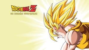 Dragon Ball Z Mozifilm 8 - Pusztítás!! Egy szoros – intenzív – Szuper-vad csata háttérkép