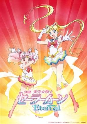 Pretty Guardian Sailor Moon Eternal – A film - 1.rész