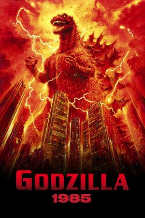 Godzilla 1985 poszter