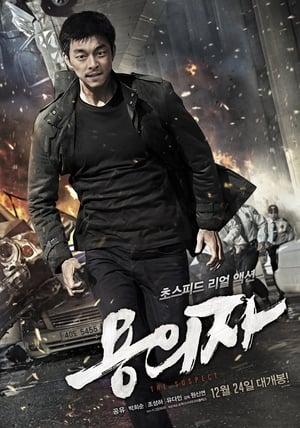 Koreai rulett