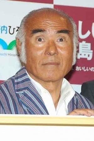 Sabu Kawahara