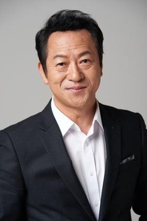 Choi Il-hwa