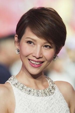 Ada Choi profil kép