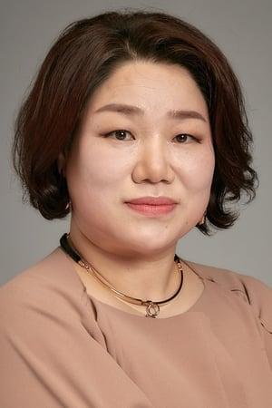 Kim Mi-hwa