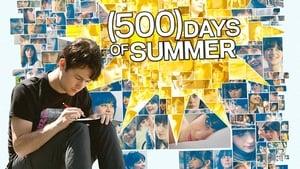 500 nap nyár háttérkép