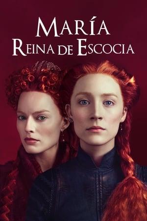 Két királynő poszter