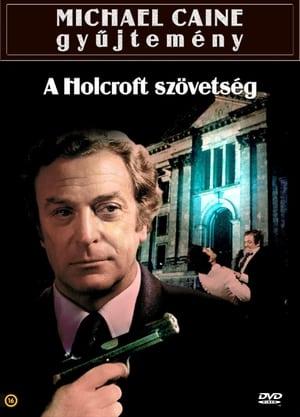 A Holcroft szövetség