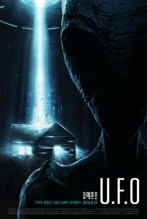 Földönkívüli poszter