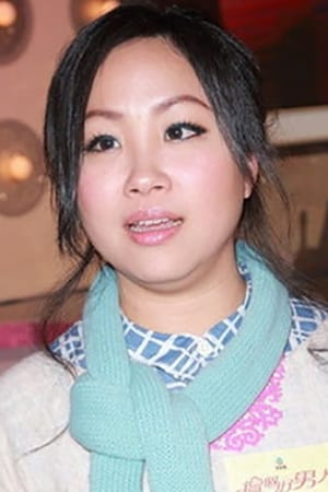 Si Man Yeung
