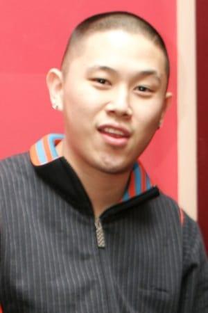 Jin Au-Yeung