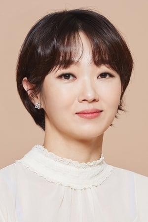 Lee Bong-ryeon