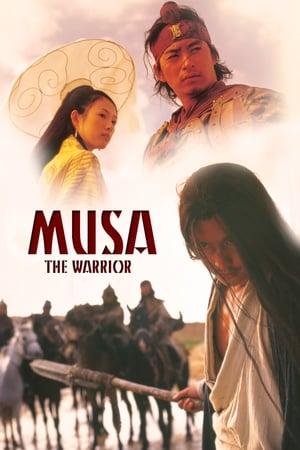 Musa - A harcos poszter