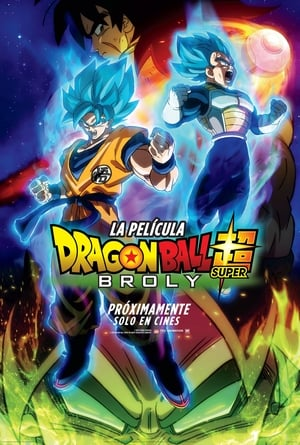 Dragon Ball Super Mozifilm -  Broly poszter