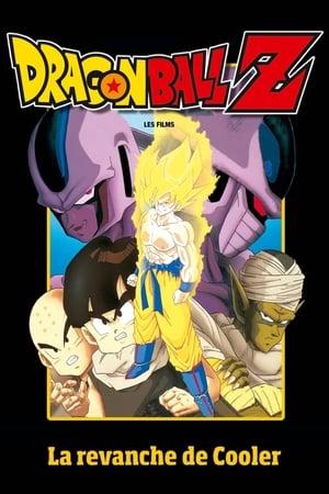 Dragon Ball Z Mozifilm 5 - A hihetetlenül erősek csatája poszter