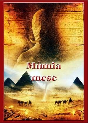 Múmia mese