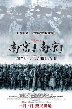Élet és halál városa