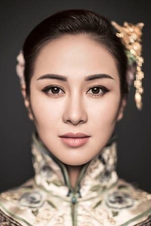 Michelle Ye profil kép