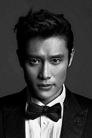 Lee Byung-hun profil kép