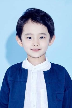 Jung Hyeon-jun