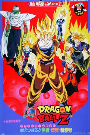 Dragon Ball Z Mozifilm 8 - Pusztítás!! Egy szoros – intenzív – Szuper-vad csata
