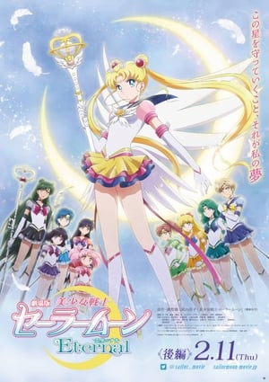 Pretty Guardian Sailor Moon Eternal – A film - 2.rész poszter