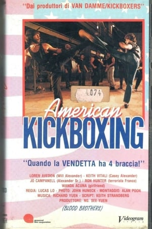 Karate tigris 3. - Extrakemény Kickboxer poszter