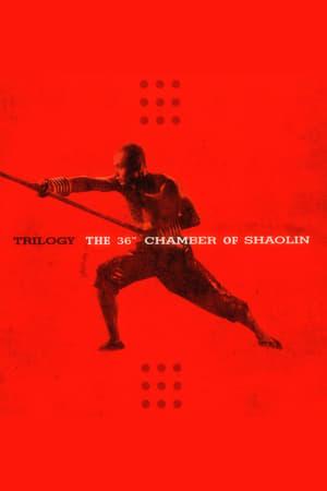 The 36th Chamber of Shaolin filmek