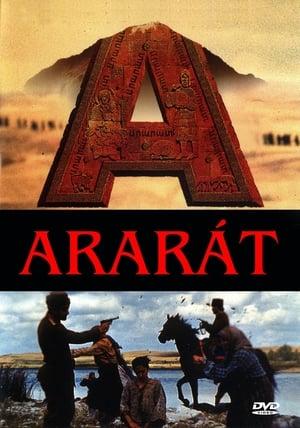 Ararát
