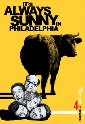 Felhőtlen Philadelphia