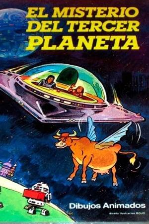 Тайна третьей планеты poszter