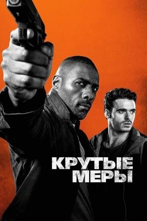 A forradalom napján poszter