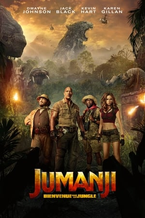 Jumanji: Vár a dzsungel poszter