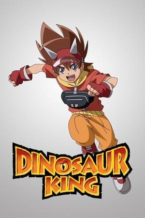 古代王者恐竜キング Dキッズ・アドベンチャー