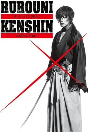 Rurouni Kenshin Filmreihe