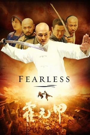 A küzdelem útja (Félelem nélkül) poszter