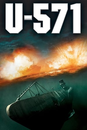U-571 poszter