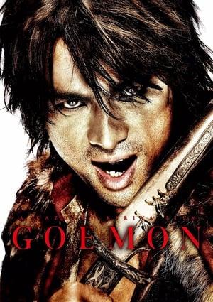 Goemon - A mestertolvaj