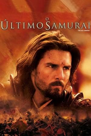Az utolsó szamuráj poszter