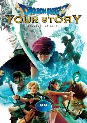 Dragon Quest: A te történeted poszter