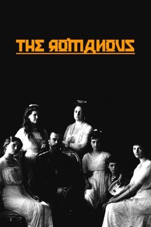 A Romanov-dinasztia tündöklése és bukása