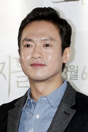 Oh Tae-kyung