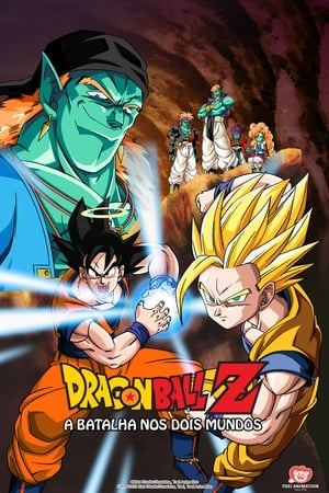 Dragon Ball Z Mozifilm 9 - A Galaxis a pusztulás szelén!! A hihetetlen fickó poszter