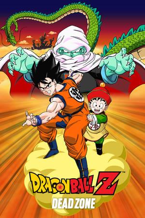 Dragon Ball Z Mozifilm 1 - Megmentelek, Gohan!