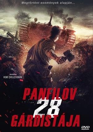 Panfilov 28 Gárdistája