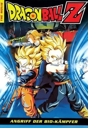 Dragon Ball Z Mozifilm 11 - Szuper-Harcos legyőzve!! Én fogok nyerni! poszter