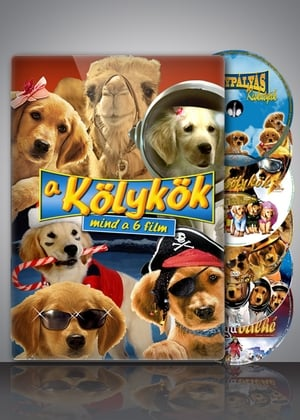Kutyakölykök filmek